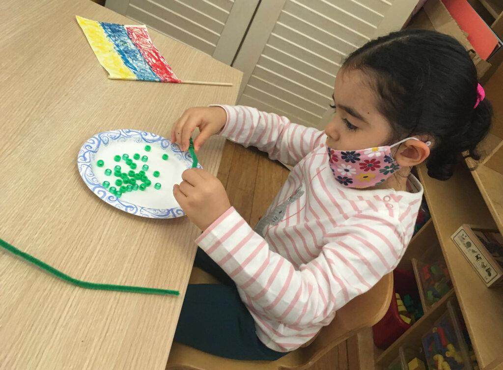 Hispanic Heritage Month Nursery