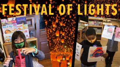Lower School Virtual Festival of Lights