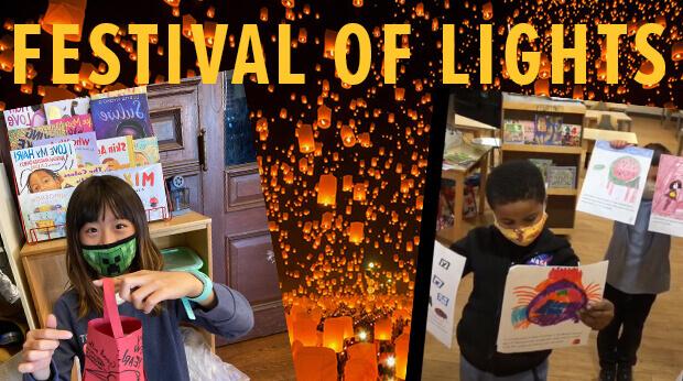 Lower School Virtual Festival of Lights